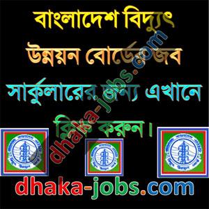 BPDB Job Circular 2019