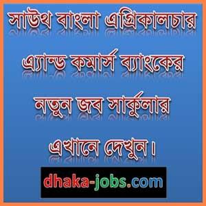 SBAC Bank Limited Job Circular