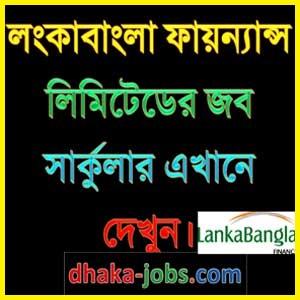 LankaBangla Finance Job Circular 2017