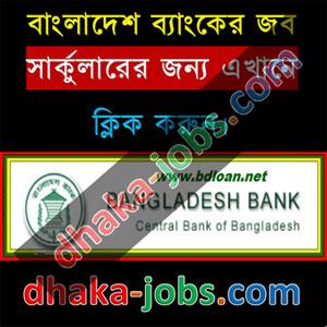 Bangladesh Bank Job Circular 2016
