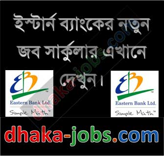 Eastern Bank Job Circular 2018