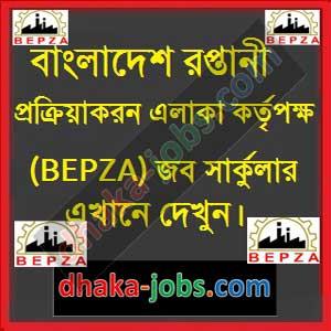 BEPZA Job Circular 2015