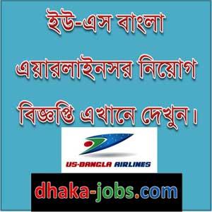 US-Bangla Airlines Job Circular 2018