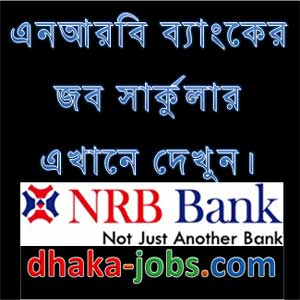 NRB Bank Job Circular 2015
