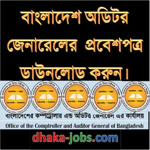 Bangladesh Auditor General Job Result