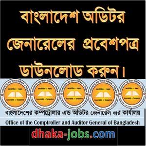 Bangladesh Auditor General Written Result 2018