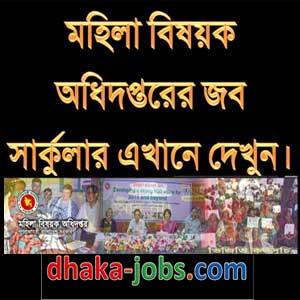 Women Affairs Bangladesh Job Circular