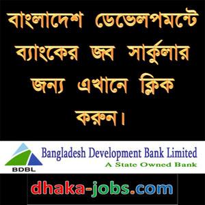 Bangladesh Development Bank Job Circular