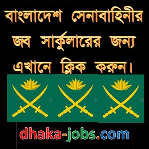 Bangladesh Army job Circular 2015