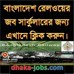 Railway Bangladesh Job Circular 2019
