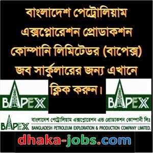 BAPEX Job Circular 2015