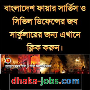 Fire Service Civil Defence Job Circular 2018