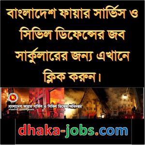 Fire Service Civil Defence Job Circular