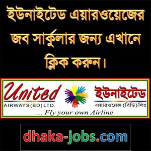 United Airways (BD) Job Circular 2015