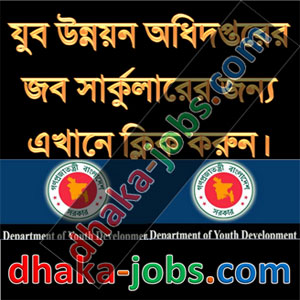 Youth Development Job Circular 2018