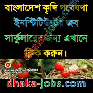BARI Job Circular 2016