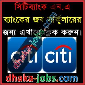 Citibank N.A. Bangladesh Job Circular