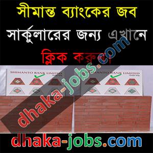 Shimanto Bank Limited Job Circular 2016