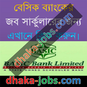 Basic Bank Limited Job Circular 2018