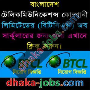 BTCL Job Circular 2017