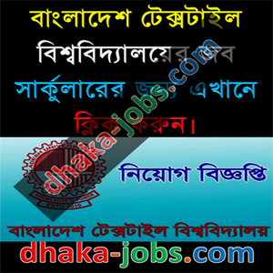BUTEX Job Circular 2018