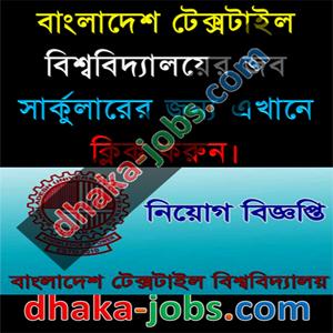 BUTEX Job Circular 2016