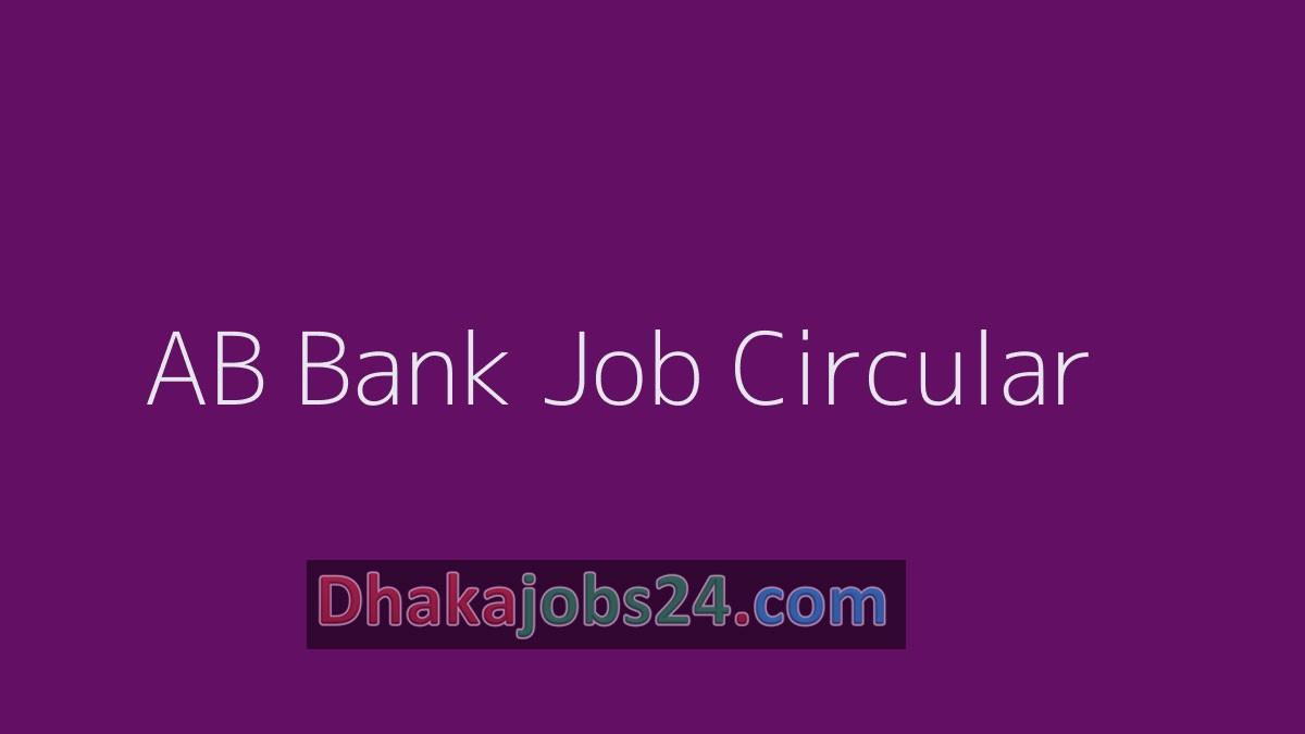 AB Bank Job Circular 2020