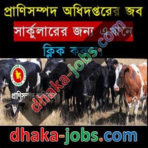 Livestock Services Department Job Circular 2016