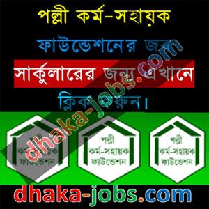 PKSF Job Circular 2016