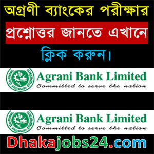 Agrani Bank Senior Officer Question Solve 2017