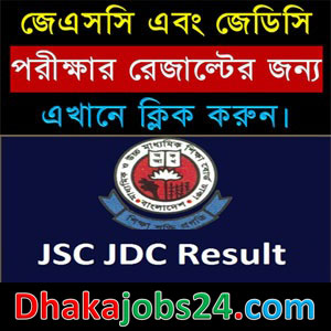 JSC Exam Result 2018 All Education Board