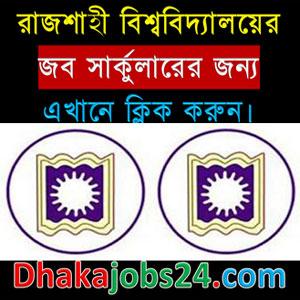 Rajshahi University Job Circular 2016