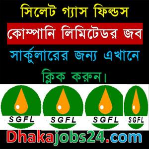 Sylhet Gas Fields Limited Job Viva Schedule 2017