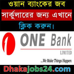 One Bank Job Circular 2018