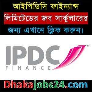 IPDC Finance Limited Job Circular 2018