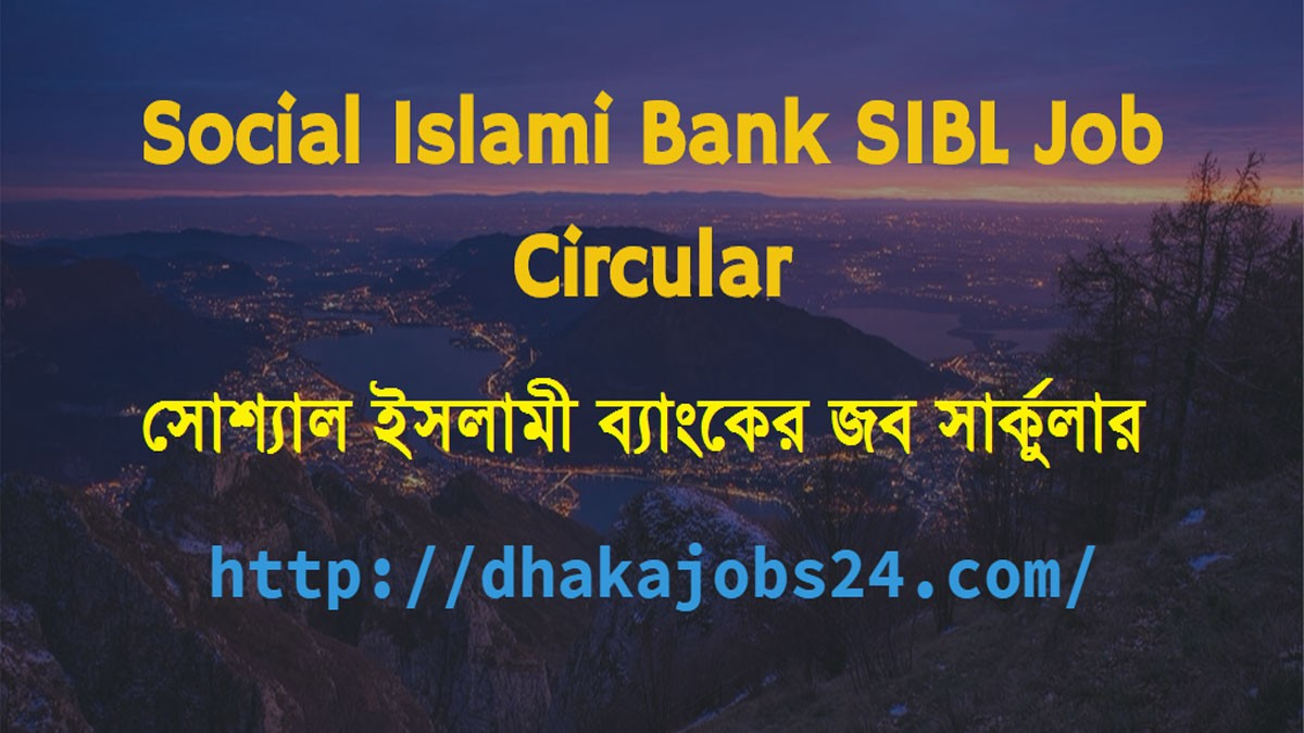 Social Islami Bank SIBL Job 2021