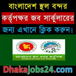 Bangladesh Land Port Authority Job Circular 2018