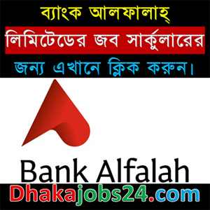 Bank Alfalah Limited Job Circular 2018