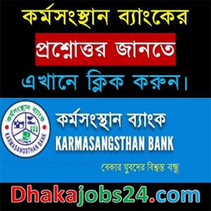 Karmasangsthan Bank Question Solve 2018