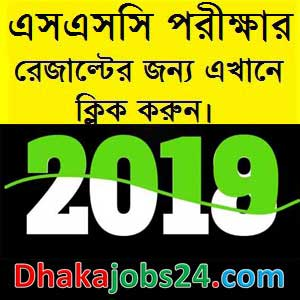 SSC Result 2019 Bangladesh