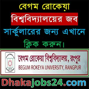 Begum Rokeya University Job Circular 2018