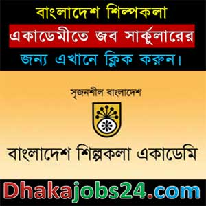 Shilpakala Academy Job Circular 2018
