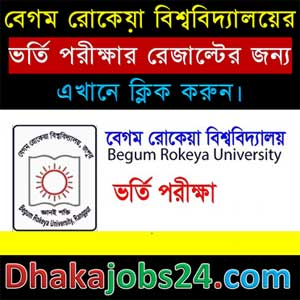 Begum Rokeya University Admission Notice 2018-19