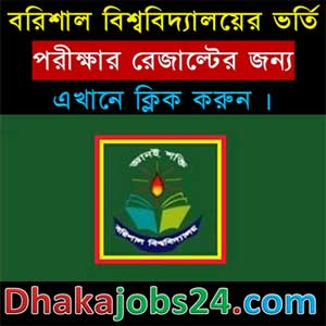 Barisal University Admission Result 2018-19