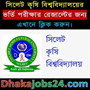 Sylhet Agricultural University Admission Result 2018-19