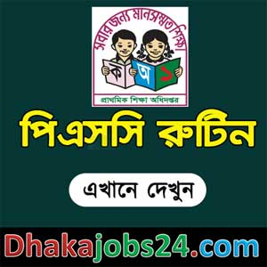 PSC Routine Download 2018