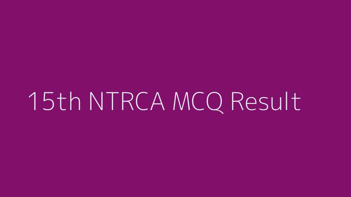 15th NTRCA MCQ Result Download 2019