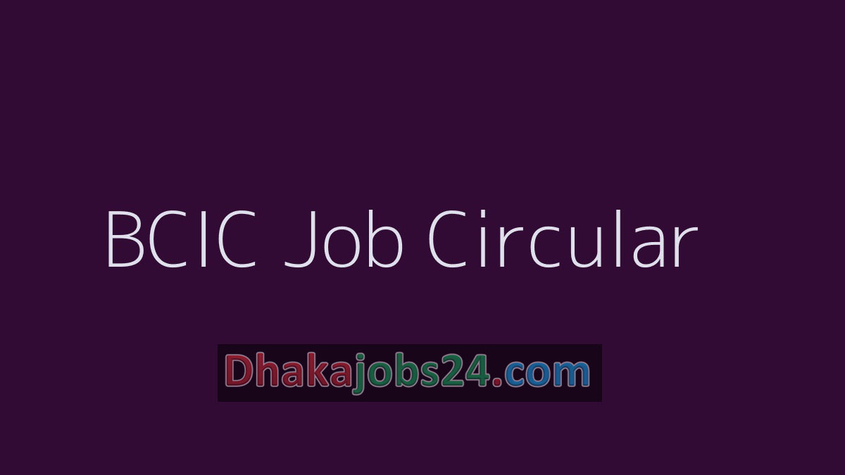 BCIC Job Circular 2021