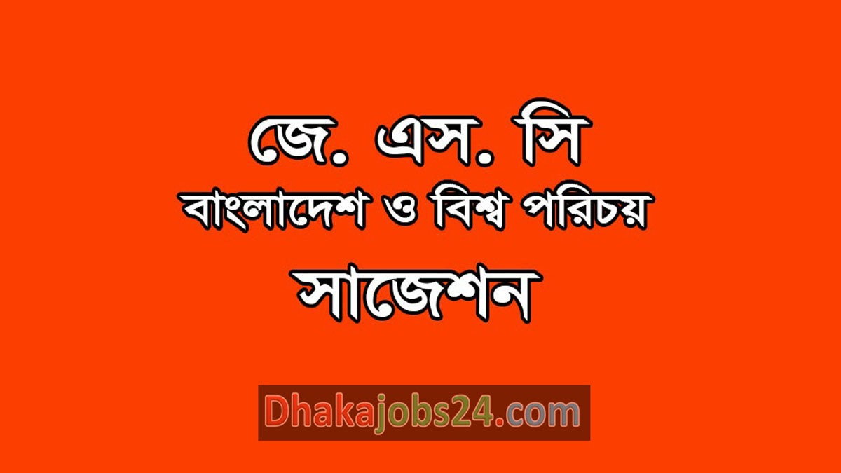 JSC Bangladesh and Bishoporichoy Suggestion 2019