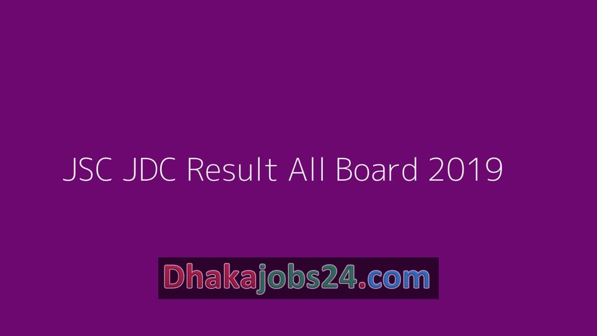 JSC JDC Result All Board 2019